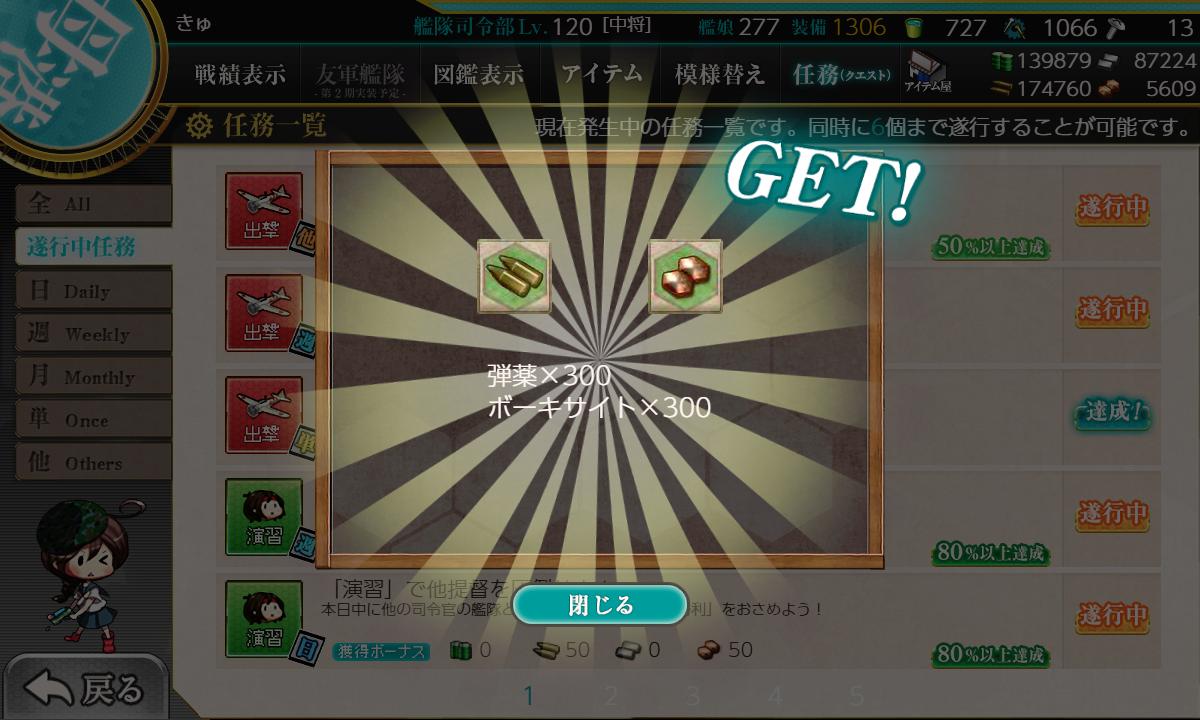 f:id:takachan8080:20190417214542p:plain