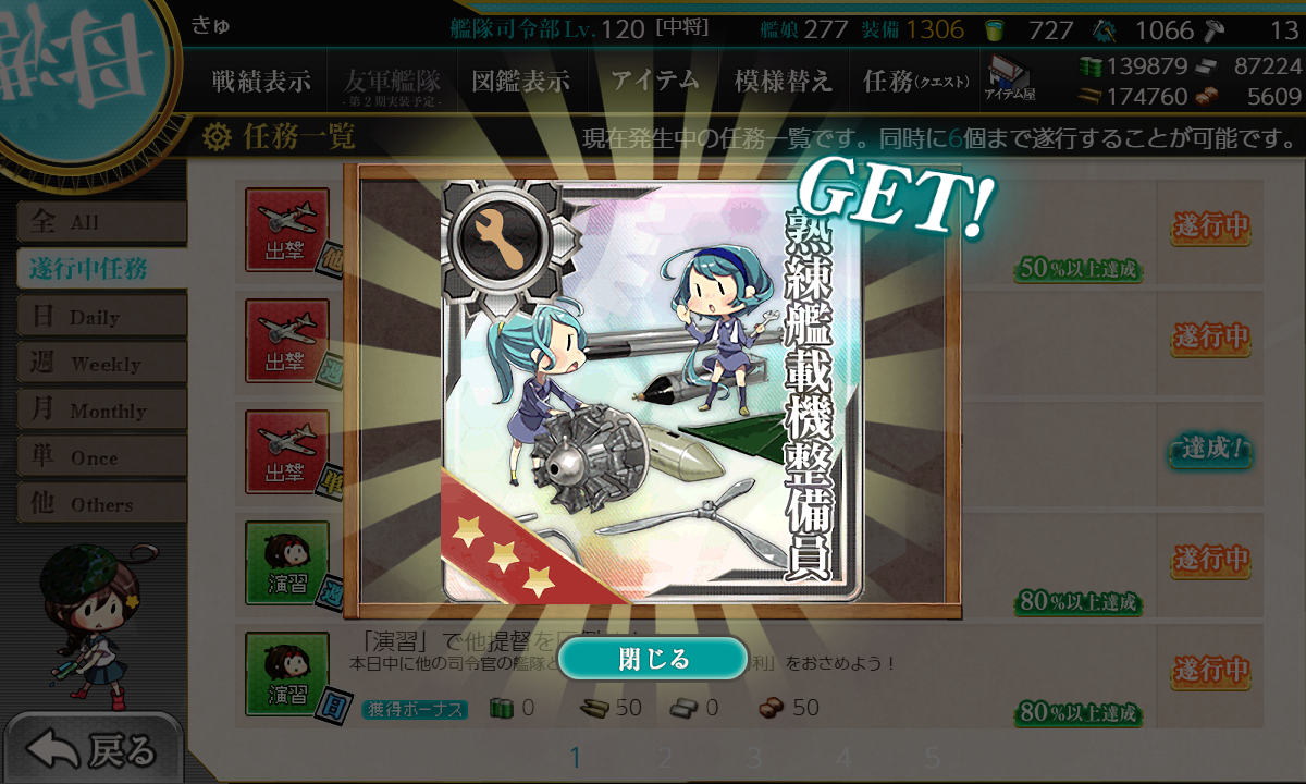 f:id:takachan8080:20190417214544p:plain