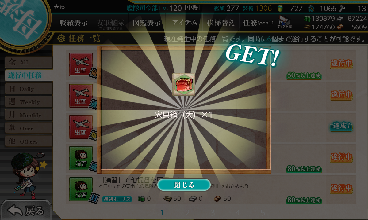 f:id:takachan8080:20190417214546p:plain
