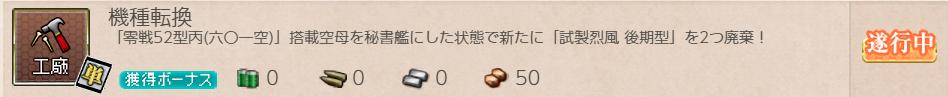 f:id:takachan8080:20190417214649p:plain