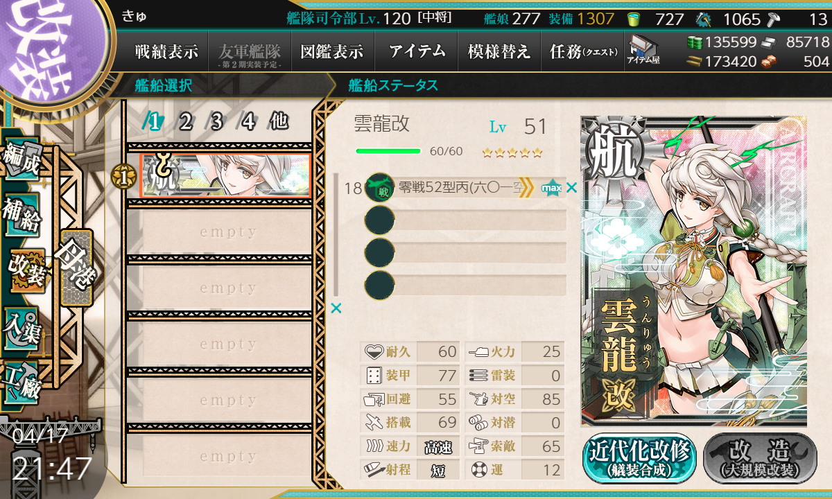 f:id:takachan8080:20190417215244p:plain