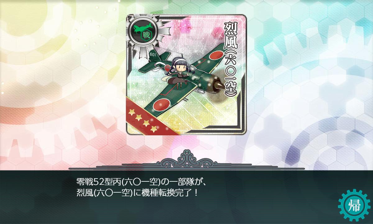 f:id:takachan8080:20190417215528p:plain