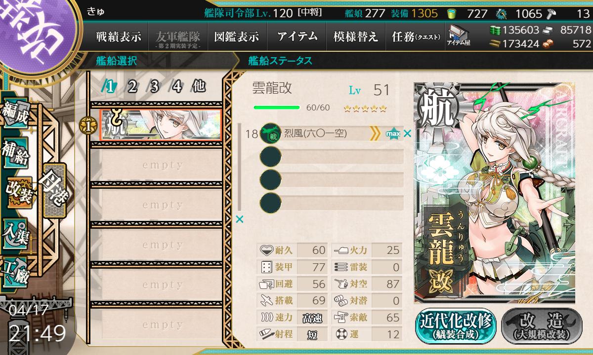 f:id:takachan8080:20190417215654p:plain