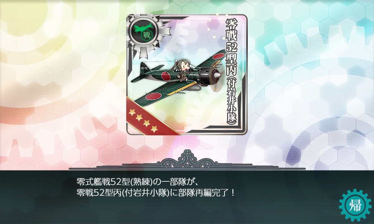 f:id:takachan8080:20190417220522p:plain