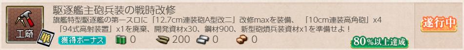 f:id:takachan8080:20190419134241p:plain