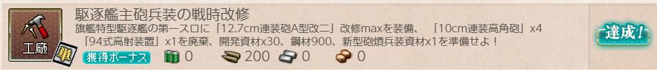 f:id:takachan8080:20190419134400p:plain