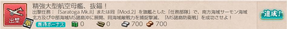 f:id:takachan8080:20190421001409p:plain