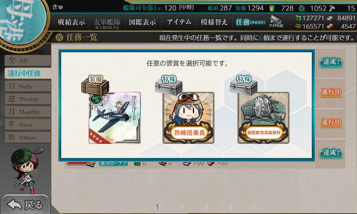 f:id:takachan8080:20190421001547p:plain