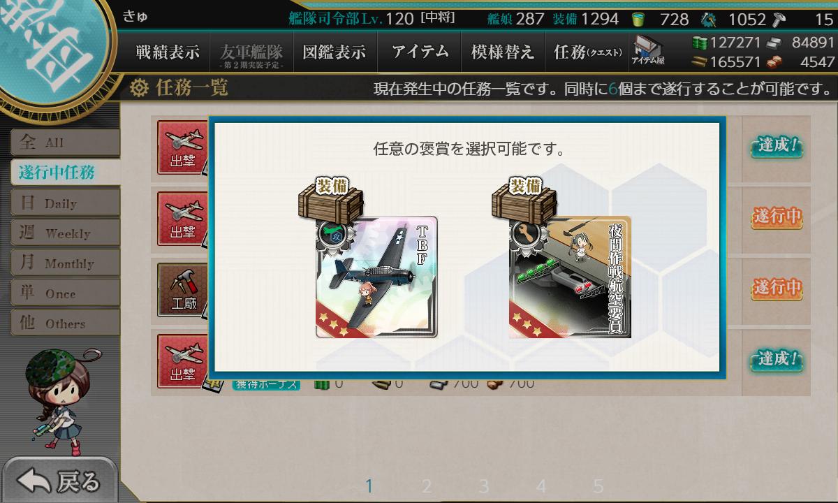 f:id:takachan8080:20190421001549p:plain
