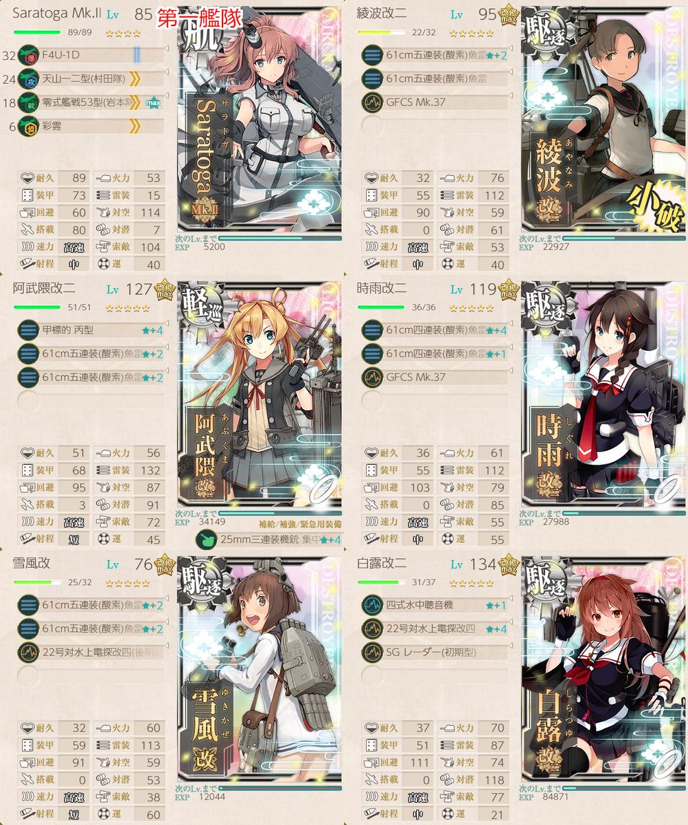 f:id:takachan8080:20190421001858p:plain