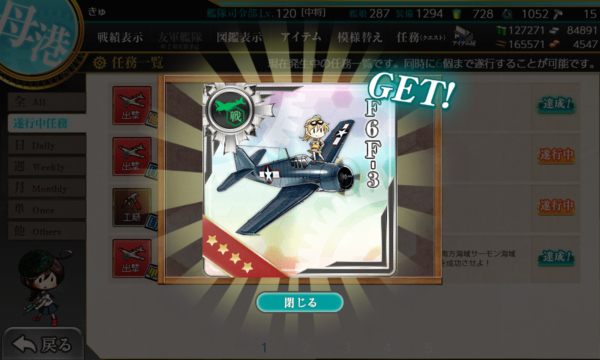 f:id:takachan8080:20190421003452p:plain