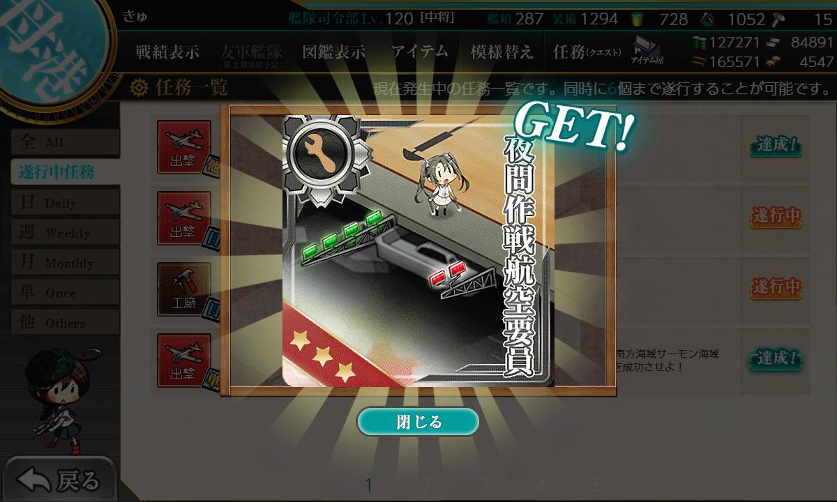 f:id:takachan8080:20190421003454p:plain