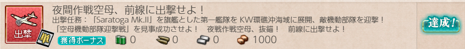 f:id:takachan8080:20190421005856p:plain