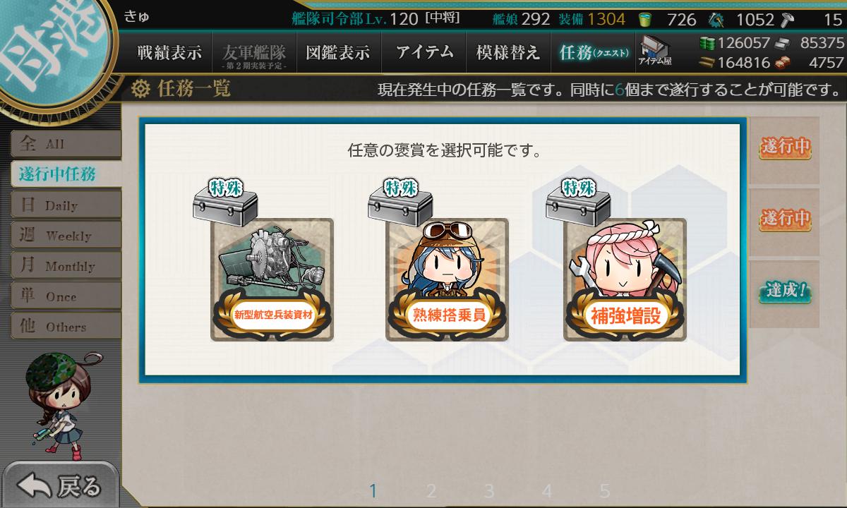 f:id:takachan8080:20190421010013p:plain
