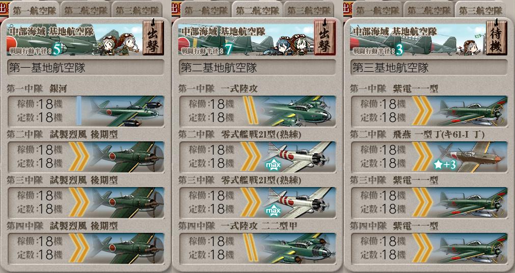 f:id:takachan8080:20190421010650p:plain