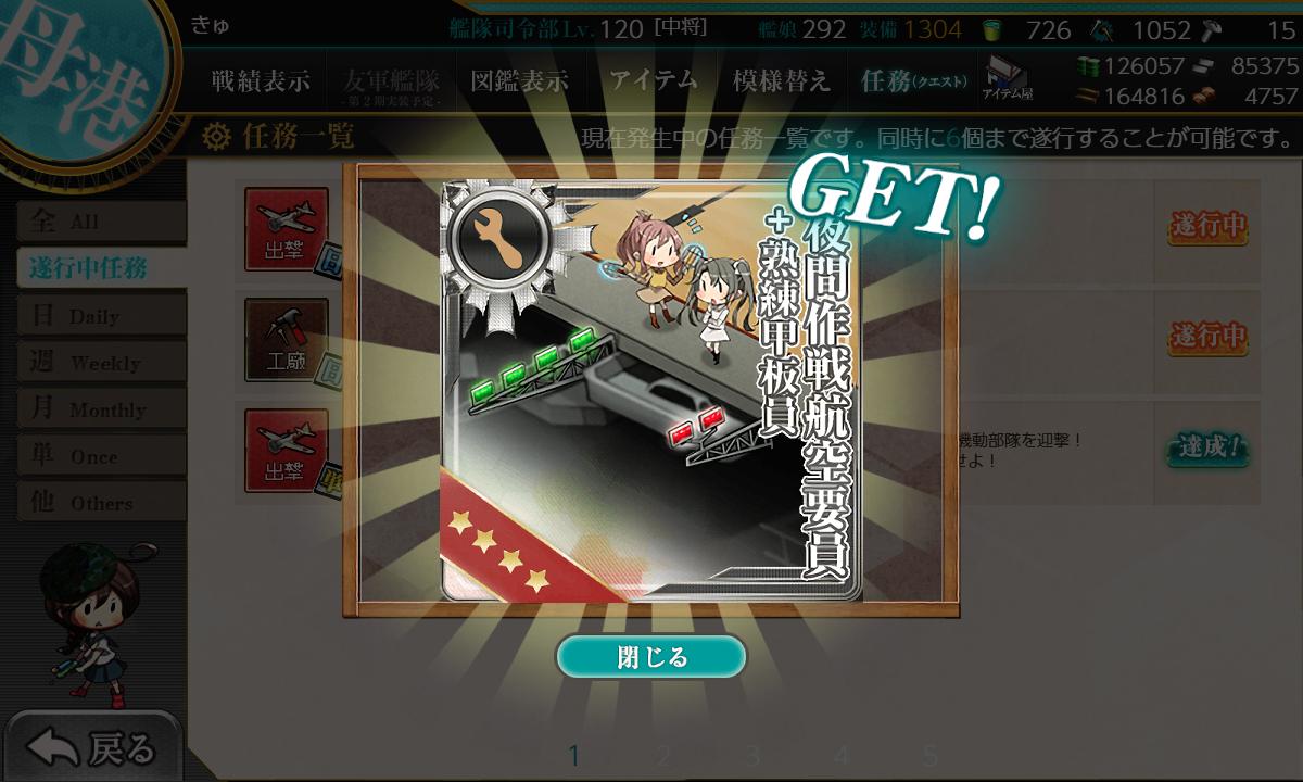 f:id:takachan8080:20190421010825p:plain