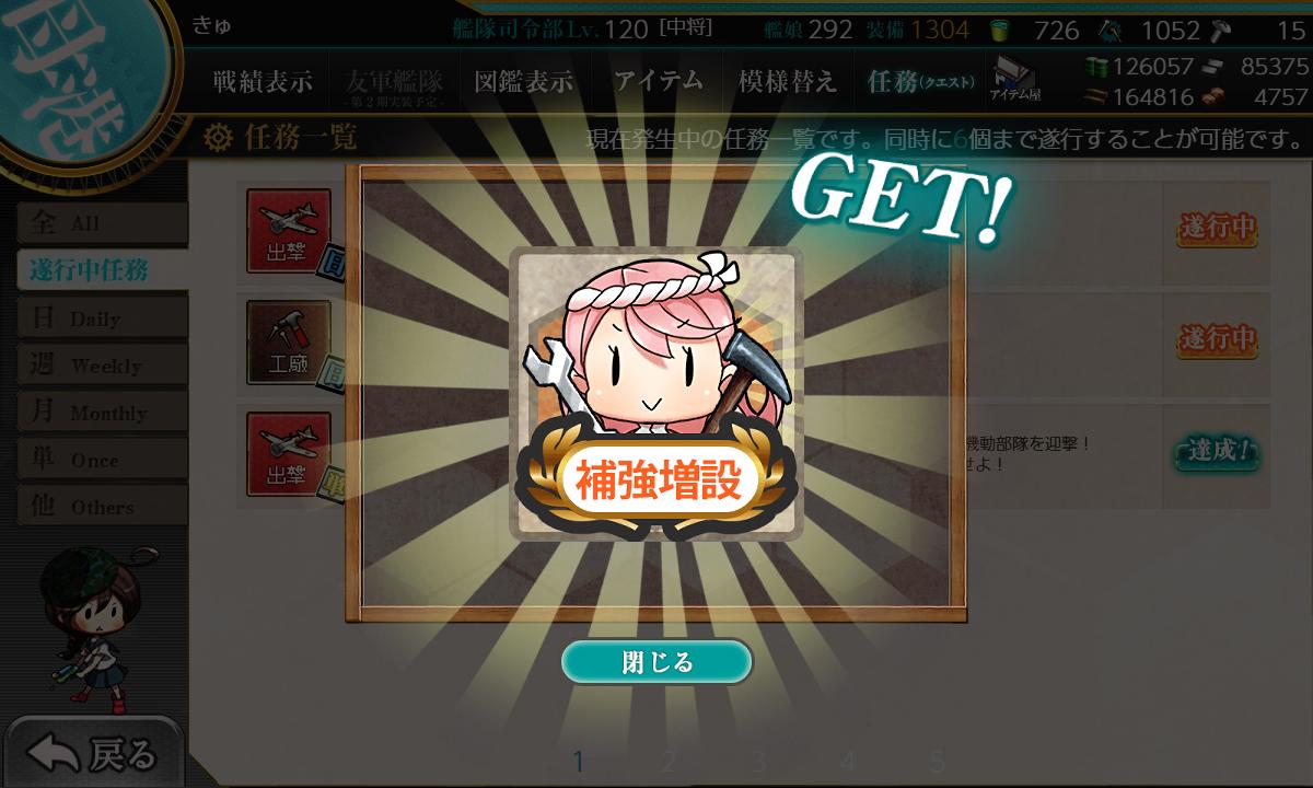 f:id:takachan8080:20190421010827p:plain
