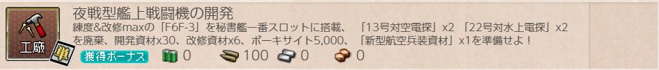 f:id:takachan8080:20190421011324p:plain