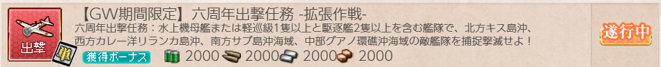 f:id:takachan8080:20190423001706p:plain
