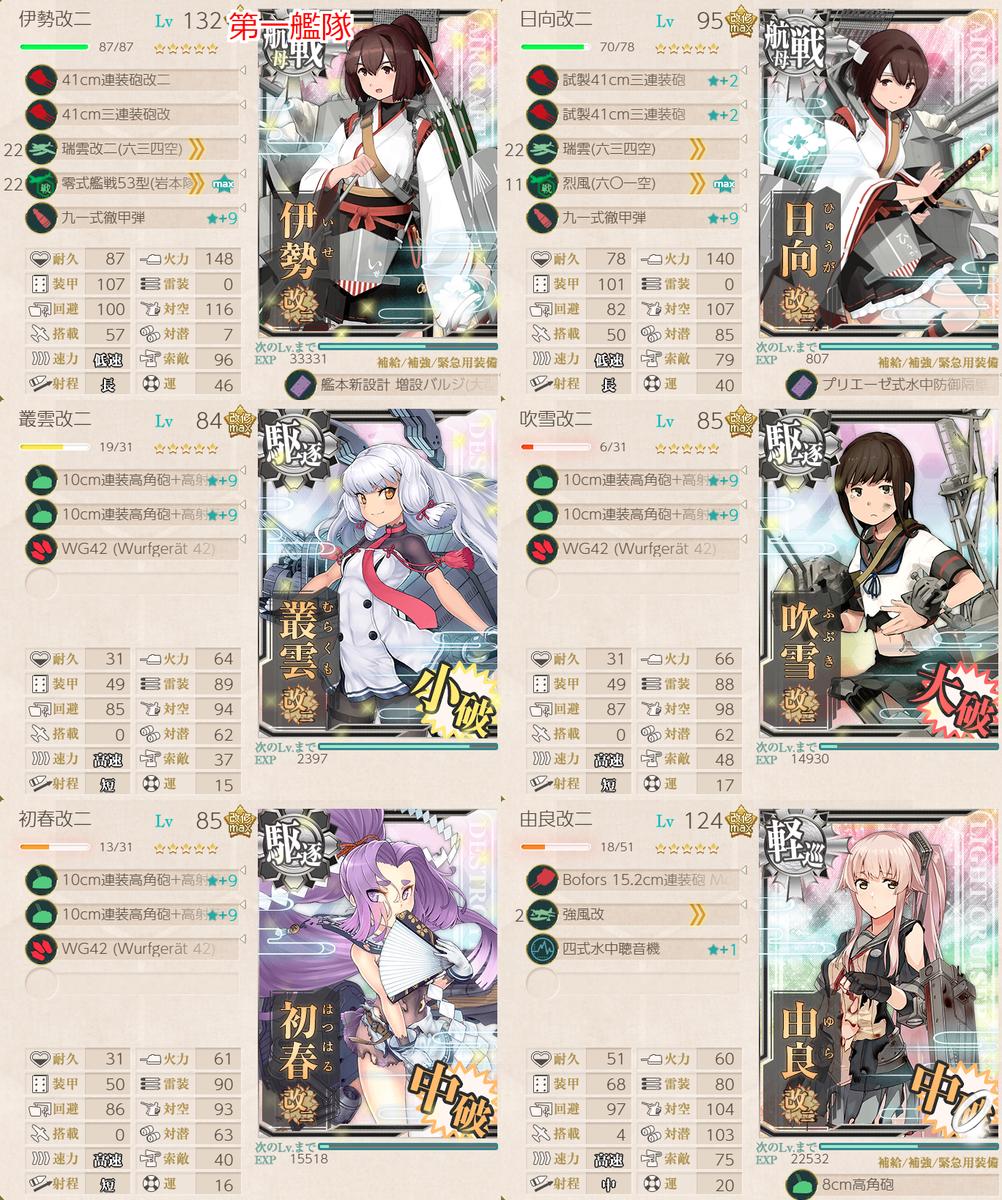f:id:takachan8080:20190423012510p:plain
