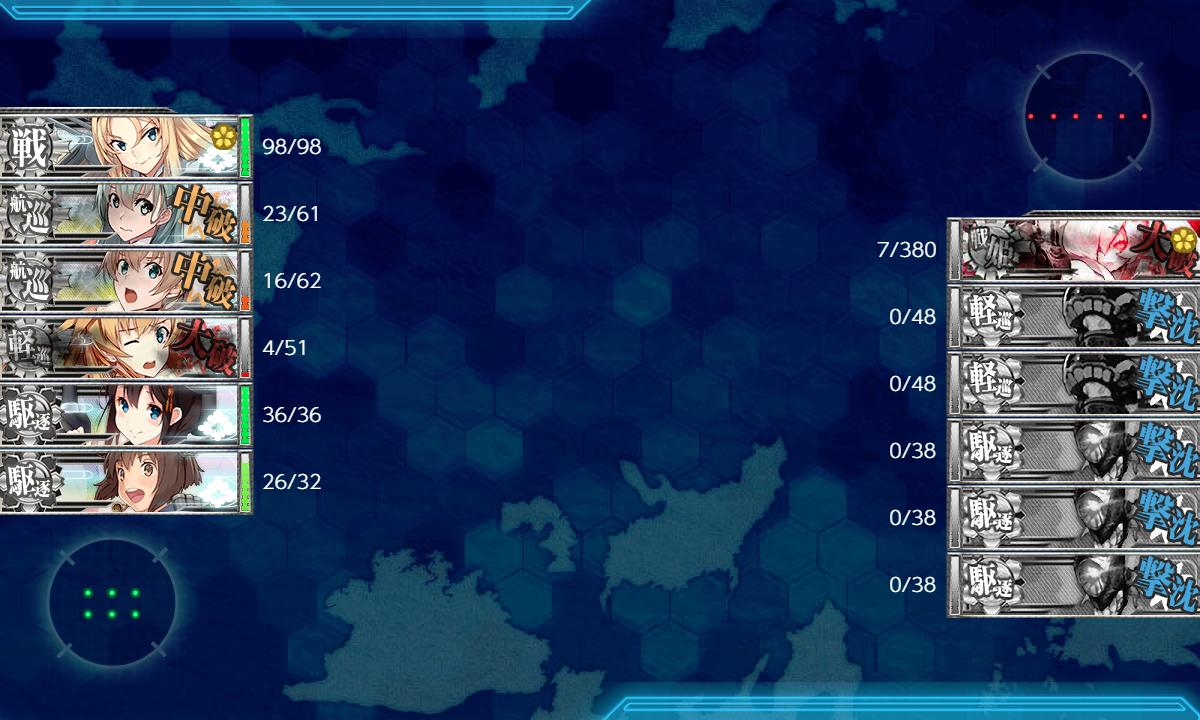 f:id:takachan8080:20190423015652p:plain