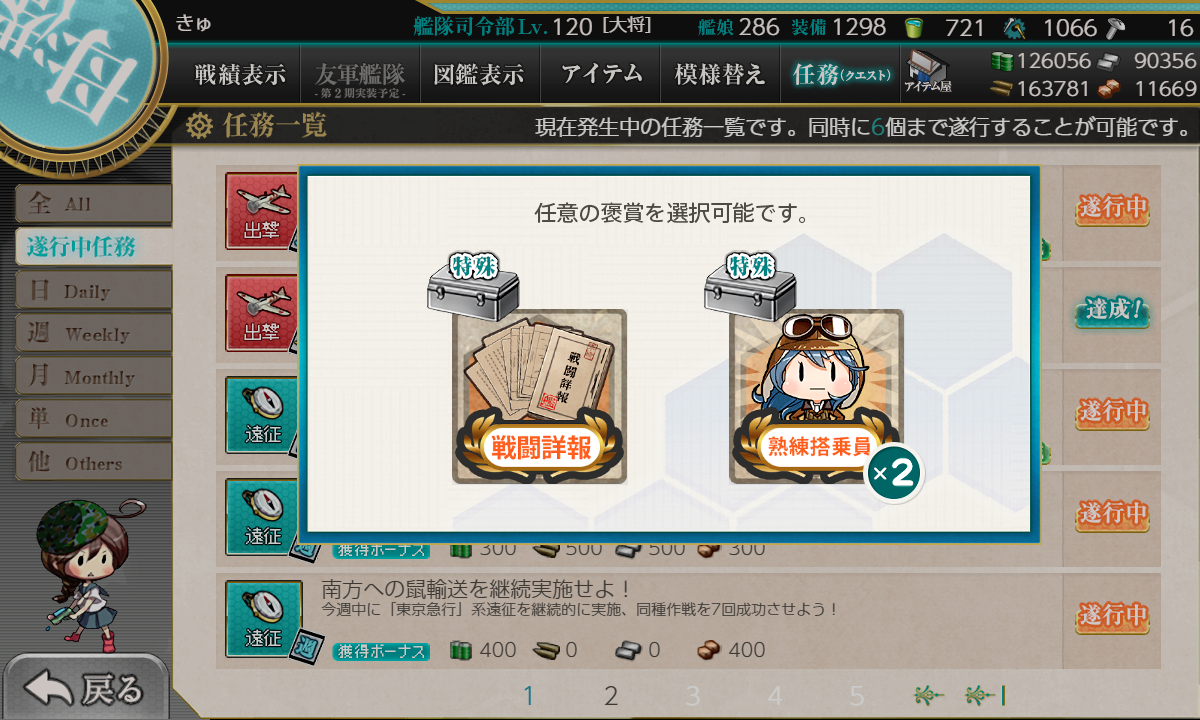 f:id:takachan8080:20190423020811p:plain