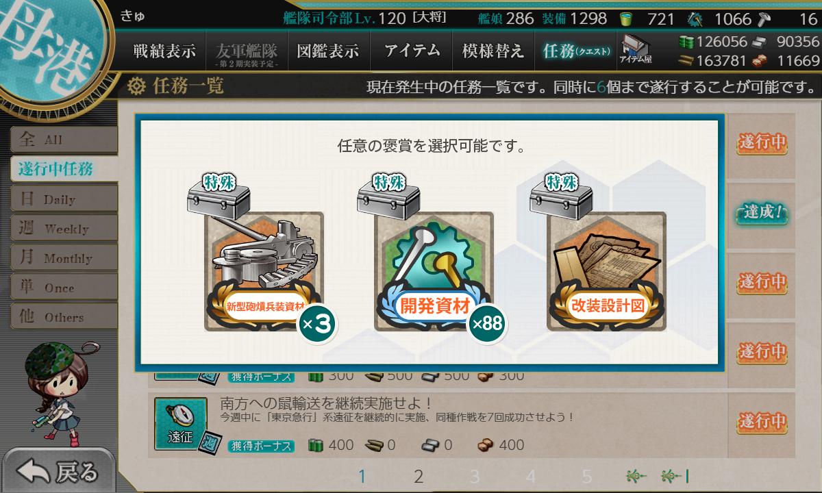 f:id:takachan8080:20190423020813p:plain