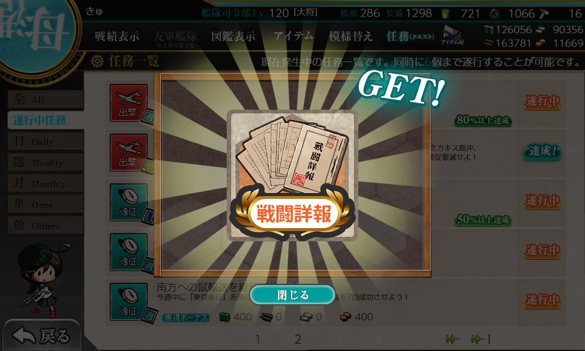 f:id:takachan8080:20190423020947p:plain