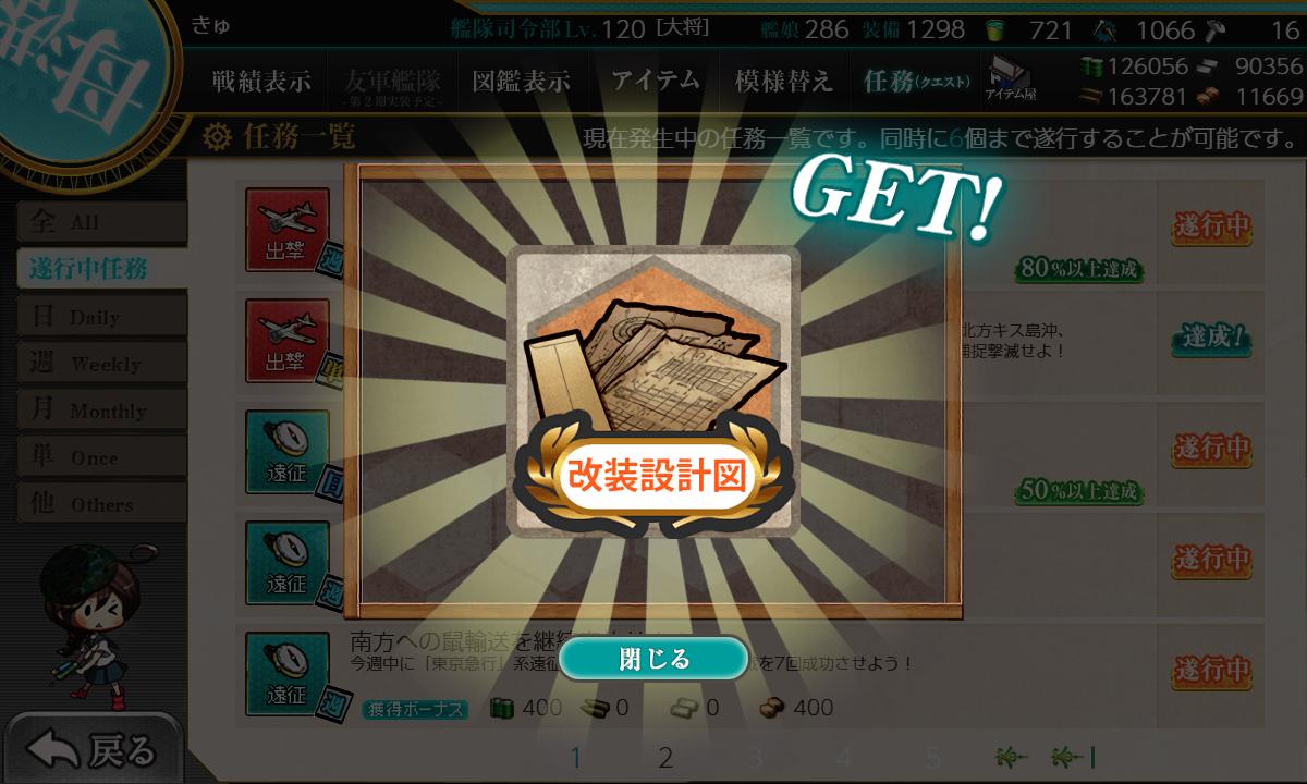 f:id:takachan8080:20190423020949p:plain