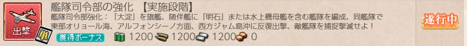 f:id:takachan8080:20190423023047p:plain