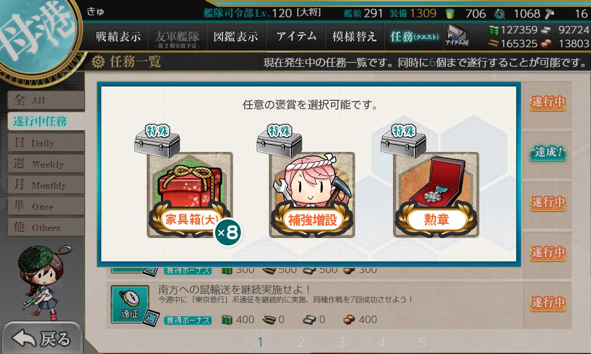 f:id:takachan8080:20190423033455p:plain