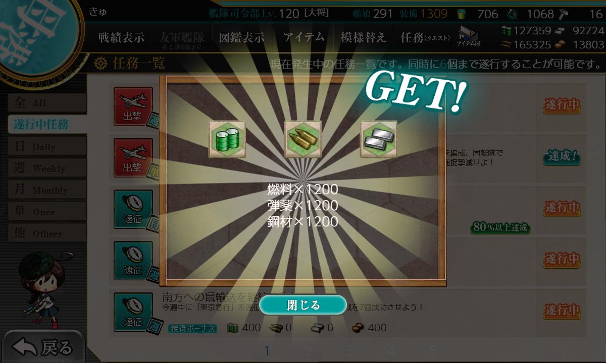 f:id:takachan8080:20190423033544p:plain
