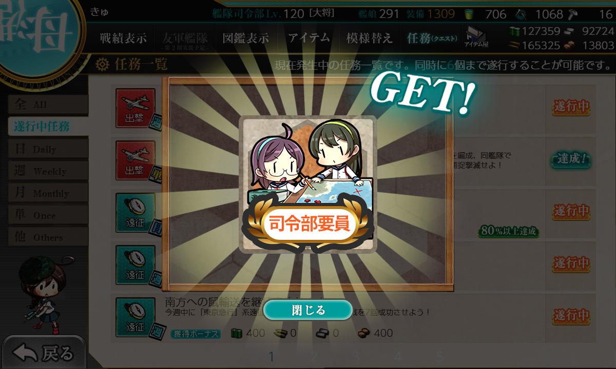f:id:takachan8080:20190423033548p:plain
