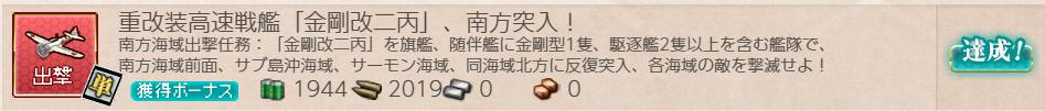 f:id:takachan8080:20190424223358p:plain