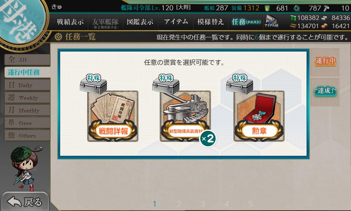 f:id:takachan8080:20190424223458p:plain