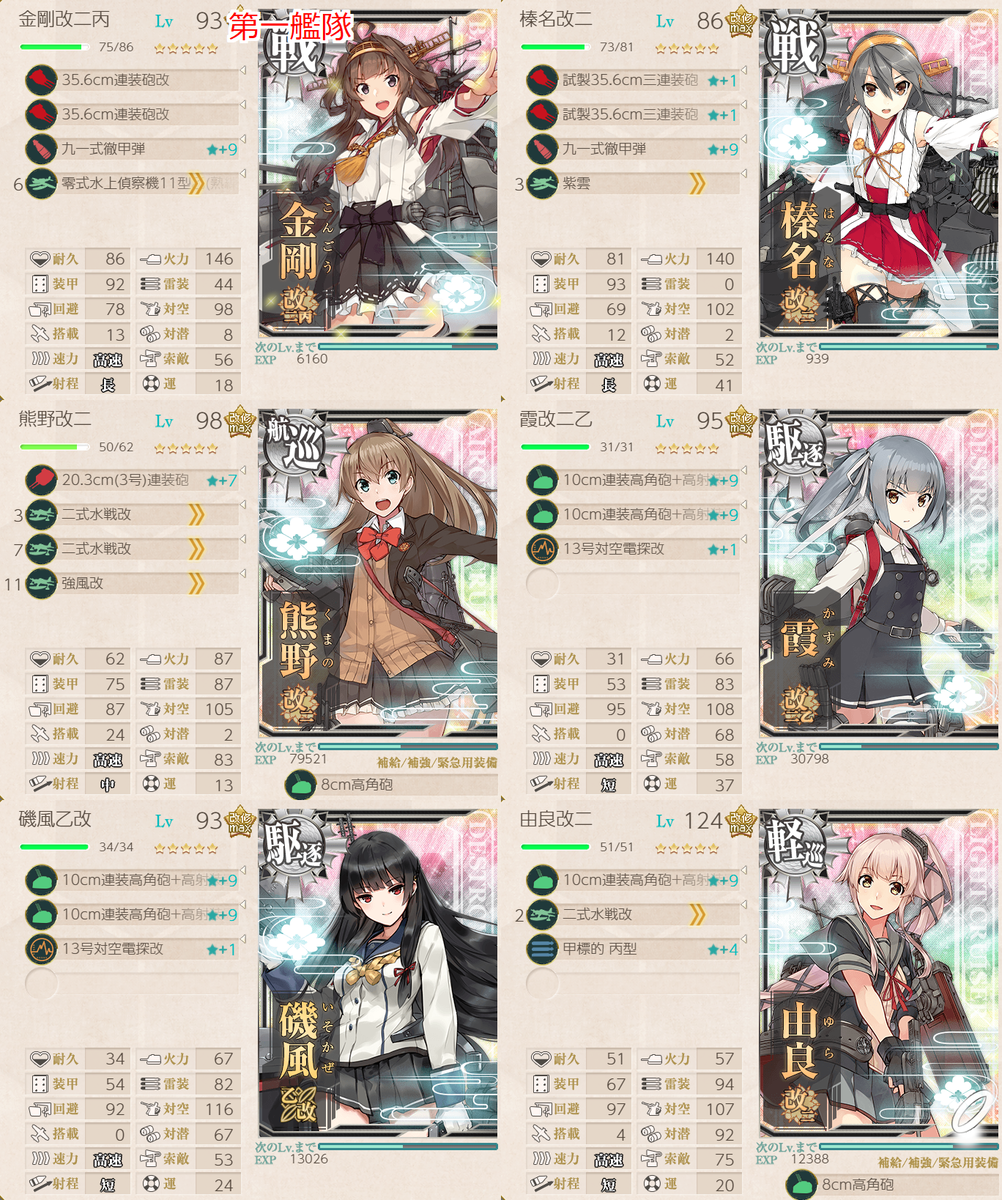 f:id:takachan8080:20190424223638p:plain
