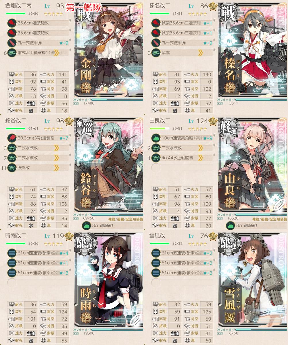 f:id:takachan8080:20190424223651p:plain