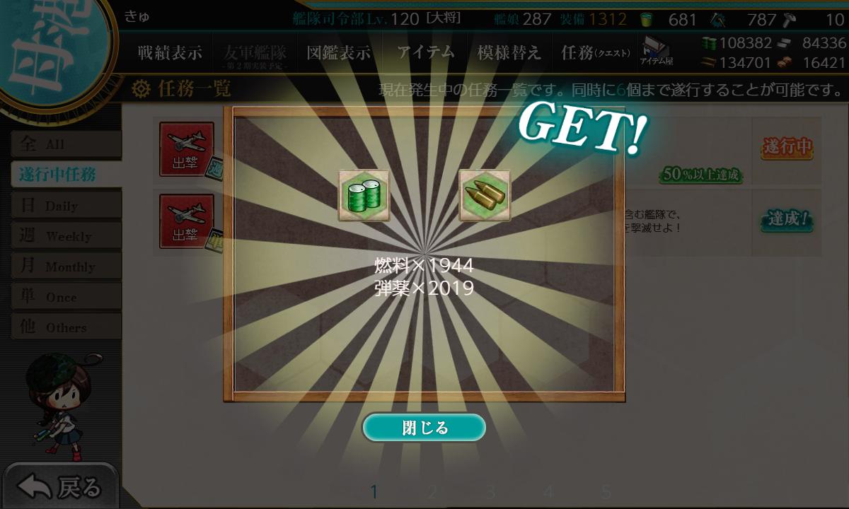 f:id:takachan8080:20190424225546p:plain