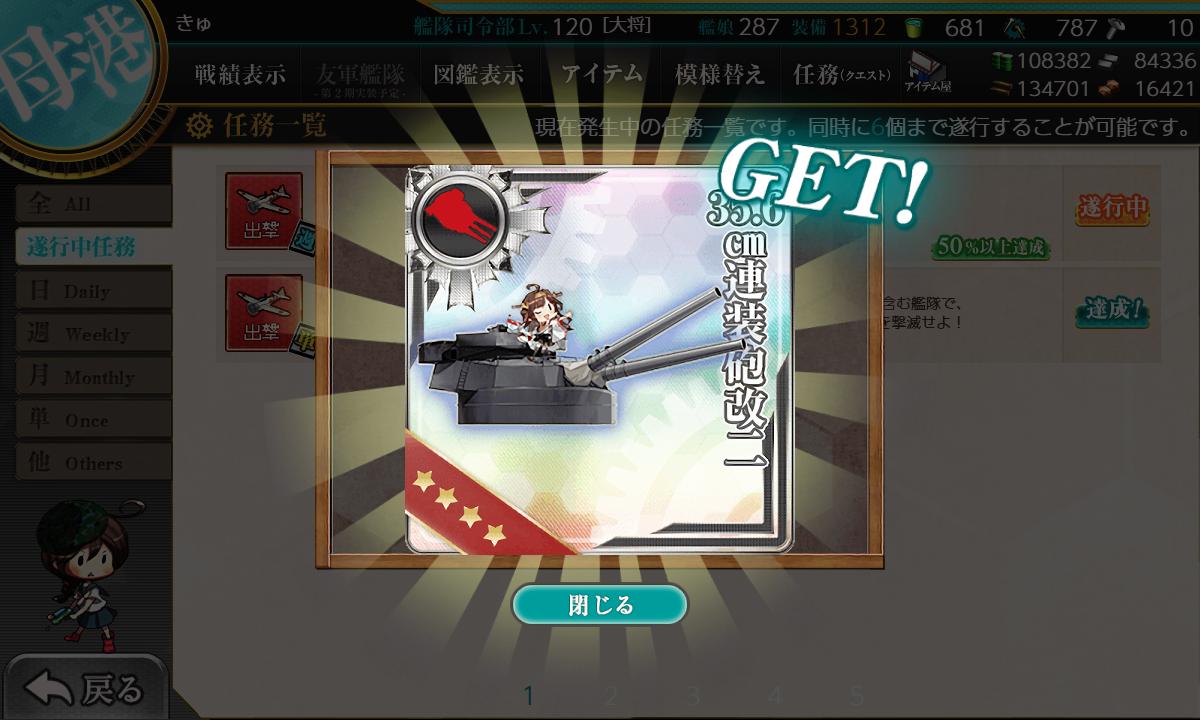 f:id:takachan8080:20190424225547p:plain