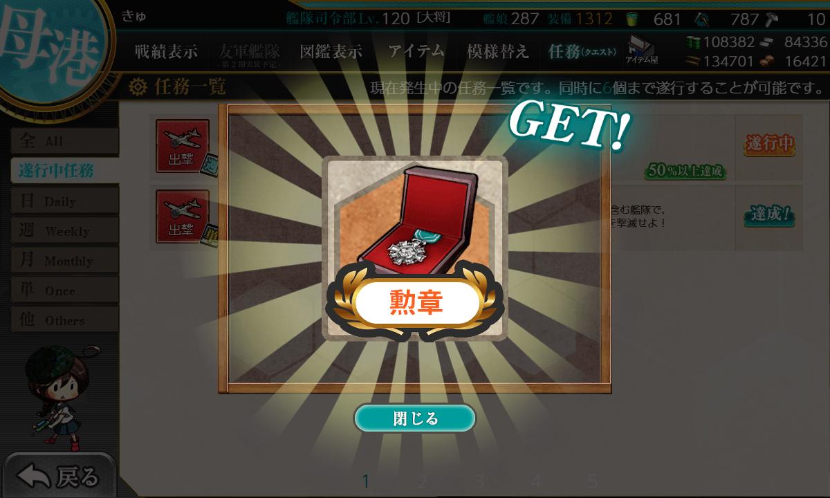 f:id:takachan8080:20190424225549p:plain