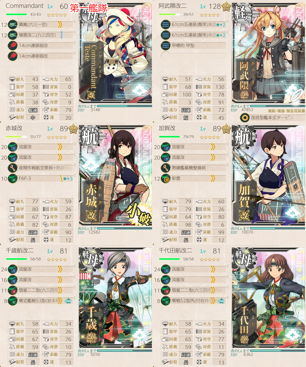 f:id:takachan8080:20190425164102p:plain