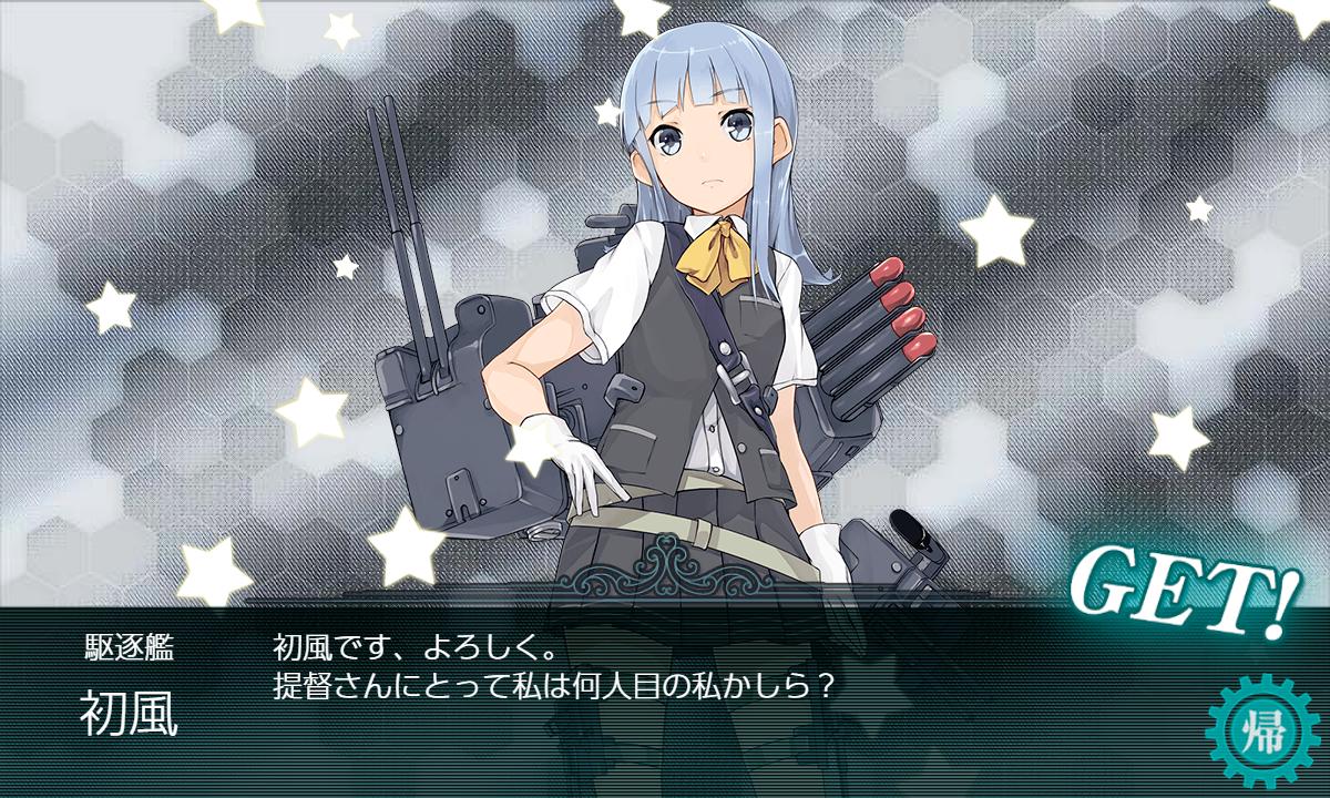f:id:takachan8080:20190425170337p:plain