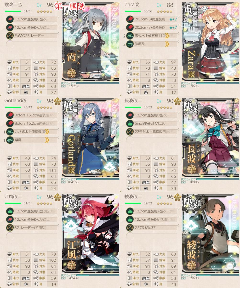 f:id:takachan8080:20190506025539p:plain