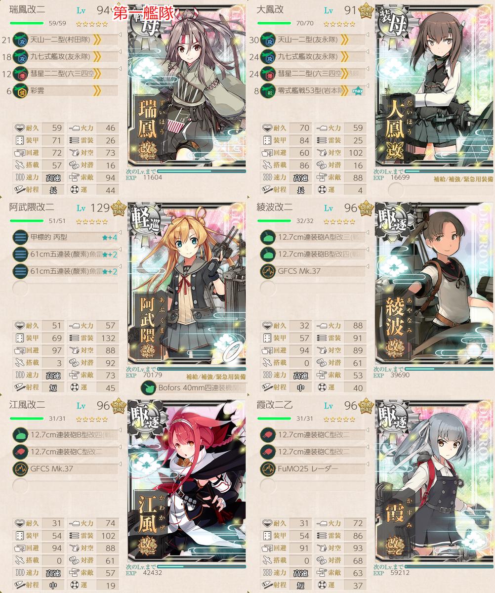 f:id:takachan8080:20190506025542p:plain
