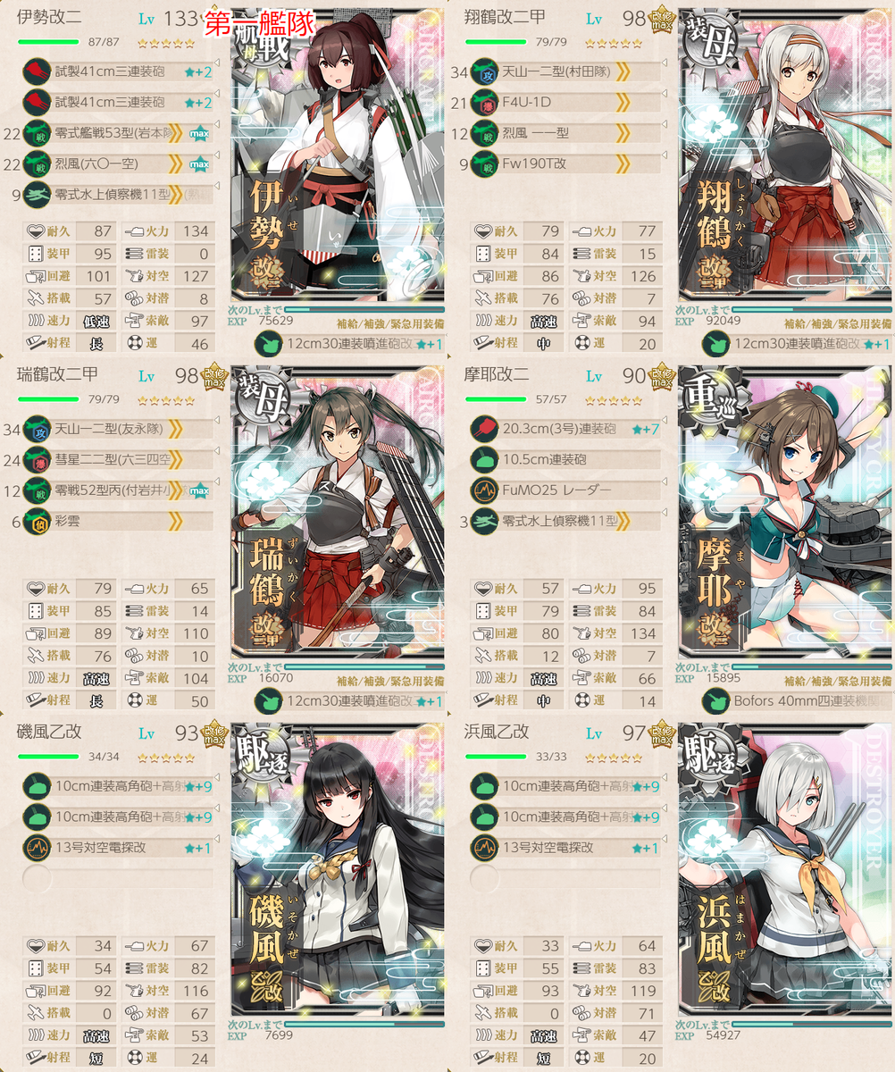 f:id:takachan8080:20190506025710p:plain