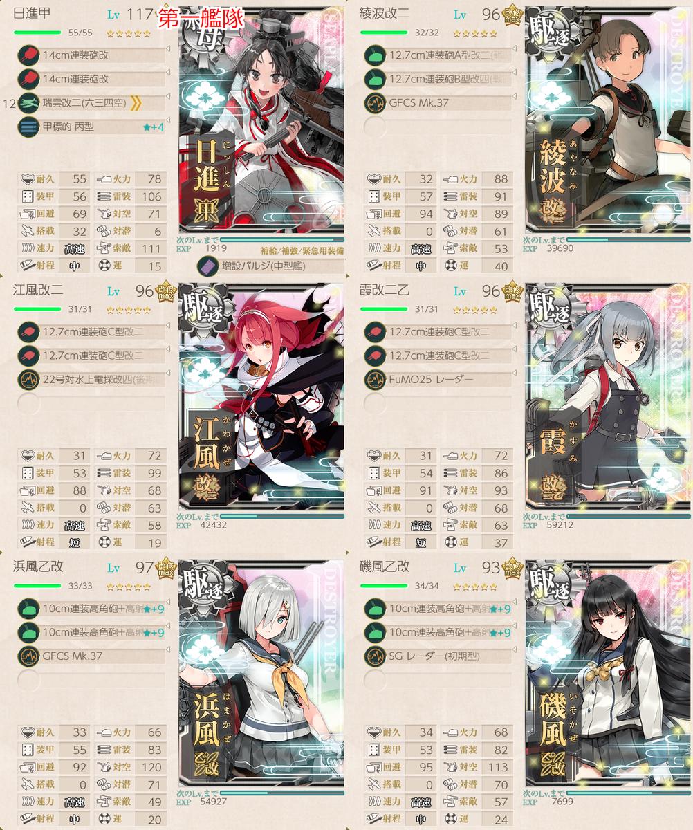 f:id:takachan8080:20190506045131p:plain
