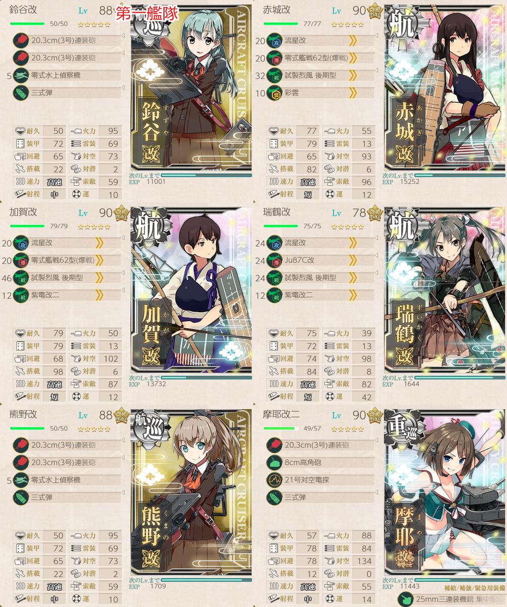 f:id:takachan8080:20190508023850p:plain