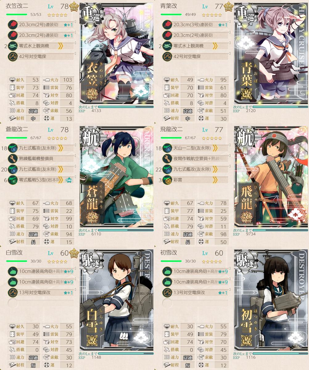 f:id:takachan8080:20190514163529p:plain