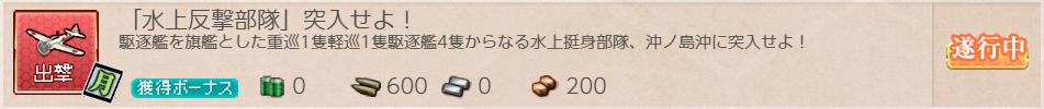f:id:takachan8080:20190516112841p:plain