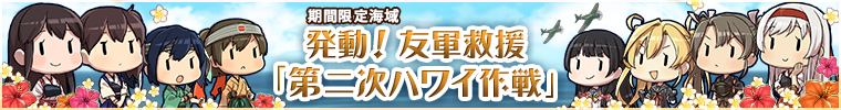 f:id:takachan8080:20190521115111p:plain